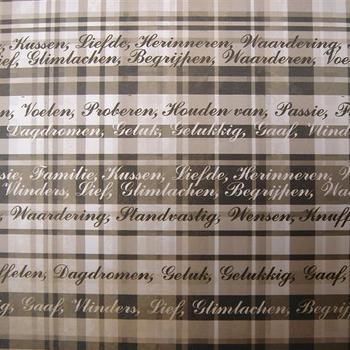 Crea Motion striped text