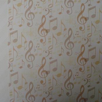 Karen-Marie muzieknoten