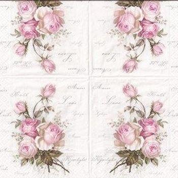 Sagen V - Love rose (279)