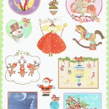 MD Ely - Jingle bells 2